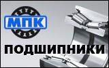 ООО «МосПромКомплект»